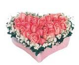 kalp içerisinde 9 adet pembe gül Ankara Dikmen 14 şubat sevgililer günü çiçek