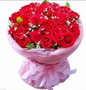 25 adet kırmızı gül buketi Ankara Dikmen kaliteli taze ve ucuz çiçekler
