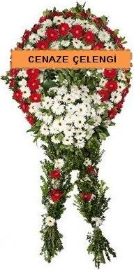 Cenaze çelenk modelleri çiçekçi Dikmen çiçek servisi , çiçekçi adresleri