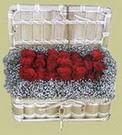 Dikmen İlkadım çiçek gönderme sitemiz güvenlidir  Sandikta 11 adet güller - sevdiklerinize en ideal seçim